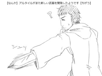 まりく2.png